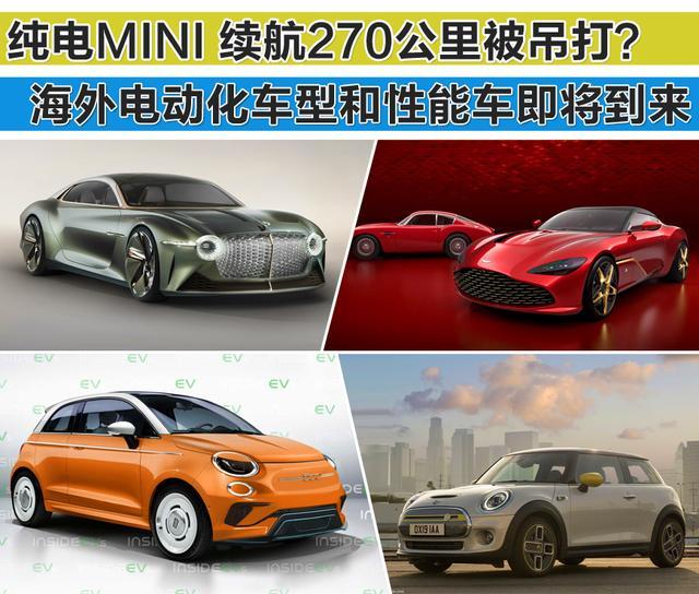 多款海外电动化车型和性能车即将到来 600022济南钢铁