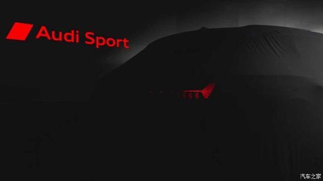 9月10日公开亮相 新奥迪RS 6 Avant预告