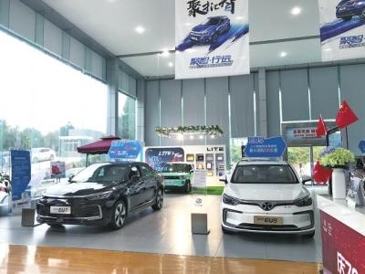 新能源汽车或将再迎销售高峰