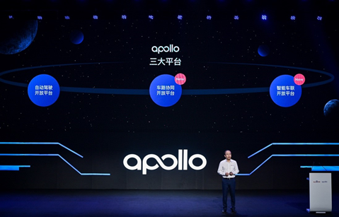 Apollo生态大会迎来好友 百度助力中国联通