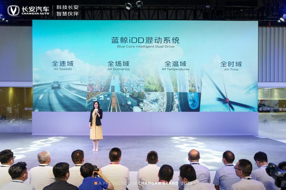 2021重庆车展:蓝鲸iDD混动系统宣布